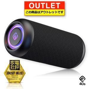 アウトレット スピーカー Bluetooth 高音質 防水 大音量 重低音 ワイヤレス ゲーミング SDカード ランダム再生 LED 風呂 スマホ テレビ 40s CW1L forties