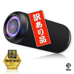訳あり スピーカー Bluetooth 高音質 防水 大音量 重低音 ワイヤレス ゲーミング SDカード ランダム再生 LED 風呂 スマホ テレビ 40s CW1L forties