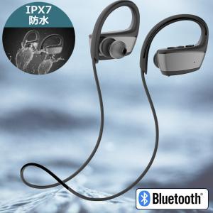 ワイヤレスイヤホン 防水 ランニング スポーツ IPX7 Bluetooth イヤホン 耳掛け iPhone Android 両耳 ブルートゥース スイミング ブルートゥース イヤフォン forties