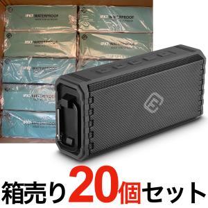 (箱売り20個入) バルク販売 Bluetoothスピーカー 防水 高音質 ブルートゥース 大音量 SDカード iphone ワイヤレス スマホ お風呂 ポータブル 40s HW1|forties