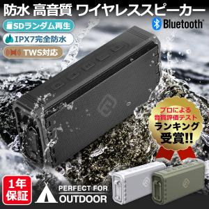 Bluetoothスピーカー 防水 ブルートゥース スピーカー 高音質 重低音 大音量 ステレオ ワイヤレス IPX7 SDカード ポータブル 小型 おしゃれ 40s HW2|forties