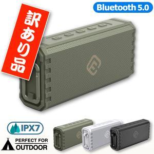訳あり Bluetoothスピーカー 防水 ブルートゥース スピーカー 高音質 重低音 大音量 ステレオ ワイヤレス IPX7 SDカード ポータブル 小型 おしゃれ 40s HW2 forties