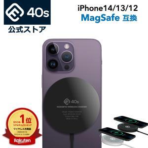 ワイヤレス充電器 MagSafe 15W iPhone13 iPhone12 mini Pro Max アイフォン スマホ Android マグセーフ Qi 充電器 おしゃれ 軽量 小型 40s MS1|forties