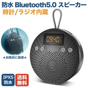 -Bluetooth5.0対応、最新規格で転送速度も向上。iPhoneやAndroidなどのスマート...