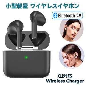 ワイヤレスイヤホン Bluetooth ワイヤレス充電 iPhone Android アンドロイド 両耳 XY9 forties