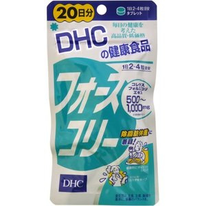 DHC フォースコリー 20日分 80粒