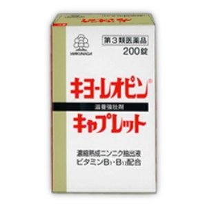 【第3類医薬品】キヨーレオピン キャプレットS 200錠
