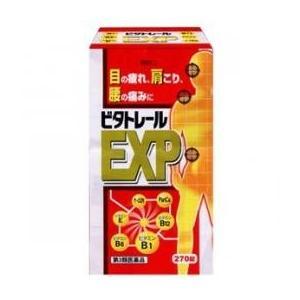 【第3類医薬品】ビタトレールEXP 270錠×3個セット(計810錠 約270日分 送料込) !