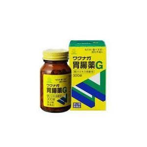 【第2類医薬品】ワクナガ 胃腸薬G 300錠