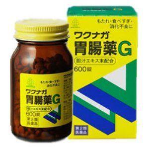 【第2類医薬品】ワクナガ胃腸薬G 600錠