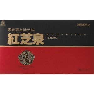 【健食】紅芝泉 レギュラー 30ml×10本