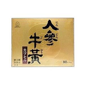 <title>第3類医薬品 人参牛黄カプセル 80カプセル 送料込 クリアランスsale!期間限定!</title>