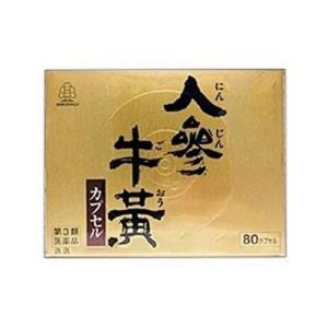 <title>第3類医薬品 人参牛黄カプセル 80カプセル 2個セット 送料込 日本メーカー新品</title>