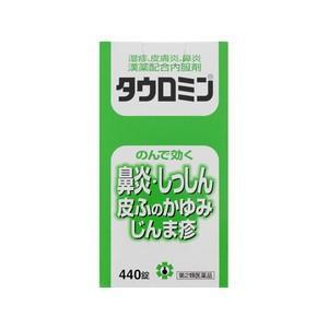 【第2類医薬品】タウロミン 440錠 fortress