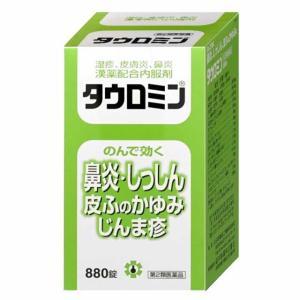 【第2類医薬品】タウロミン 880錠 fortress