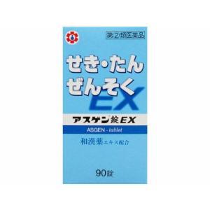 アスゲン錠EX 90錠の商品画像|ナビ