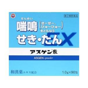 【第(2)類医薬品】アスゲン散EX 1.0g×90包 fortress