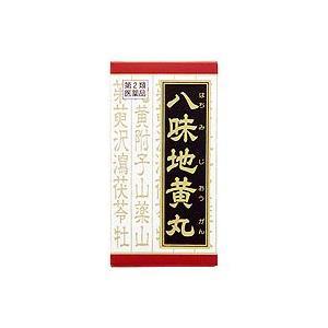 【第2類医薬品】 「クラシエ」漢方八味地黄丸料エキス錠 540錠|fortress