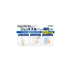 【第(2)類医薬品】ジェントスルーコーワ細粒 54包|fortress