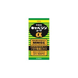 【第2類医薬品】キャベジンコーワα 300錠...