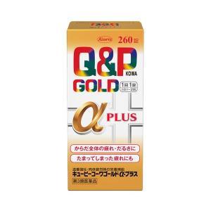 【第3類医薬品】キューピーコーワゴールドα-プラス 260錠...