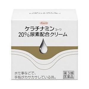 【第3類医薬品】ケラチナミン コーワ 20%尿素配合クリーム 60g|fortress
