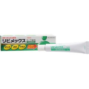 ★【第(2)類医薬品】リビメックスコーワ 軟膏 10g|fortress