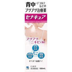 【第2類医薬品】セナキュア 100ml...