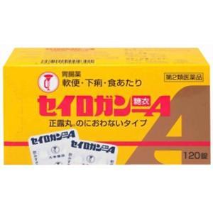 【第2類医薬品】大幸 セイロガン糖衣A PTP 120錠