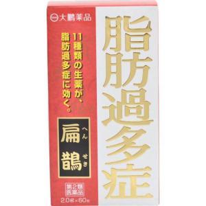 【第2類医薬品】扁鵲(へんせき) 2g×60包|fortress