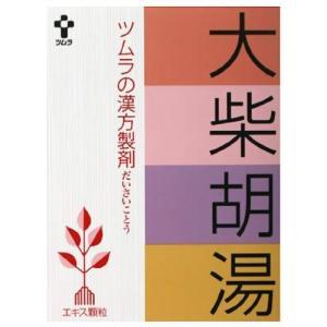 【第2類医薬品】ツムラ漢方 大柴胡湯(1008) 24包