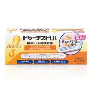 【!!!注意!!!】こちらの商品は「第1類医薬品」のため、薬剤師からの情報提供メールにチェックを入れ...