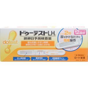 【第1類医薬品】ドゥーテストLHa 12回分 ...の関連商品8