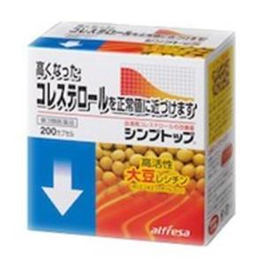 ★【第3類医薬品】シンプトップ 200カプセル