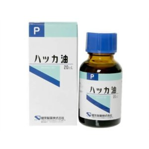 ハッカ油P 20mlの関連商品2