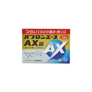 ★【第(2)類医薬品】パブロンエースAX錠 36錠