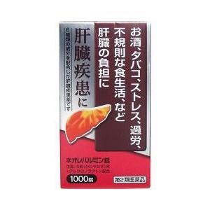 【第2類医薬品】ネオレバルミン錠 1000錠|fortress