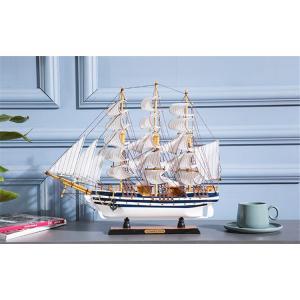 本格的な帆船模型!帆船模型 完成品 帆船.帆掛け船 モデル キット 木製 大人 ホビー 木造船 おし...