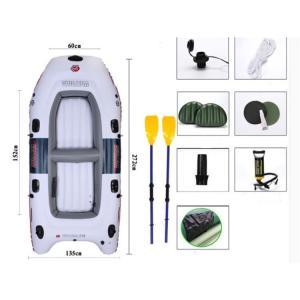大型 ゴムボート ラフティングボート 空気式ゴムボート セット プレジャーボート 4人乗り バス釣り...