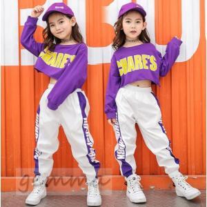 ダンス衣装 キッズ HIPHOP ジャズダンス ヒップホップダンスパンツ 長袖 キッズ ジャズ 衣装 子供服ヒップホップ キッズズボン 舞台衣装 ステージ衣装|fortuna-gemma