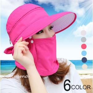 UVカット帽子 レディース 紫外線対策用ハット 日焼け防止 日焼け対策 レディース キャンプ・アウトドア日よけ帽子 小顔効果 韓国帽子|fortuna-gemma