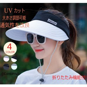 UVカット帽子レディース ハット 春 夏 つば広 女優帽 ストローハット 折りたたみ 大きさ調節可能 大きいサイズ 紫外線 対策 サンバイザー  ワイドハット|fortuna-gemma