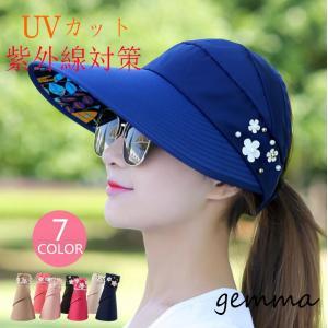 日よけ 帽子 UVカット 紫外線対策 帽子 レディース ひも付き サンバイザー サマーハット つば広 折りたたみ メッシュ 裏地あり 日焼け防止 夏|fortuna-gemma