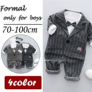 フォーマルスーツ 男の子 ベビー 3点スーツ 結婚式 ベスト/ズボン/シャツ キッズ 卒園式 入学式 入園式 フォーマル スーツ タキシード|fortuna-gemma