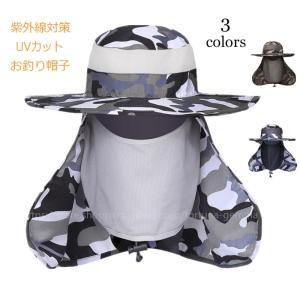 釣り帽子 UVカット 紫外線対策用ハット  メンズ レディースぼうし 迷彩柄 キャンプ アウトドア 農作業 3way日よけ帽子 コットン 首元ガード仕様 紫外線対策 夏|fortuna-gemma