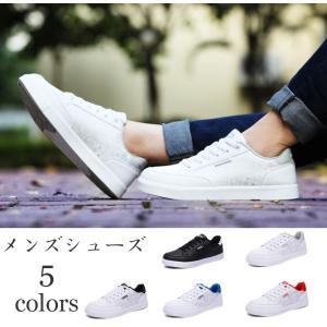 スニーカー メンズ 白スニーカー ローカット メンズ スニーカー 通学 学生 歩きやすい カジュアルシューズ 定番 靴 男性|fortuna-gemma