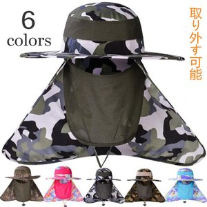 UVカット帽子 紫外線対策用 ハット 3way日よけ帽子  取り外す可能 メンズ レディース 釣り・アウトドア・農作業 メッシュ&首元まで完全防備|fortuna-gemma