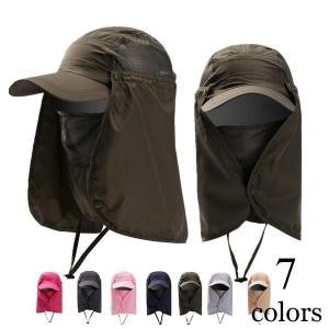 UVカット帽子 紫外線対策用 ハット 2way日よけ帽子 メンズ レディース 釣り・アウトドア・農作業 メッシュ&首元まで完全防備|fortuna-gemma