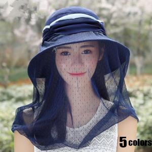 レディース 日焼け帽子 ハット 日焼け防止 軽量 つば広 UVカット 紫外線対策 サンバイザー 取外し可 折畳み可 日よけ 折りたたみ 女優帽 飛ばない|fortuna-gemma