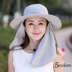 つば広帽子 レディース UVカットハット 紫外線対策 サンバイザー 取外し可 折畳み可 日焼け止め オシャレ 大人気 アウトドア 春夏秋 オシャレ 新作|fortuna-gemma